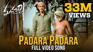 Padara Padara Full video song - Maharshi Video Songs | Mahesh Babu, Pooja Hegde