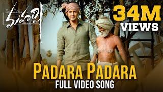 Padara Padara Full song Maharshi Songs Mahesh Babu Pooja Hegde