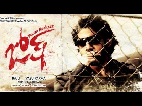 Josh (జోష్) Telugu Movie Full Songs Jukebox    Naga Chaitanya, Karthika