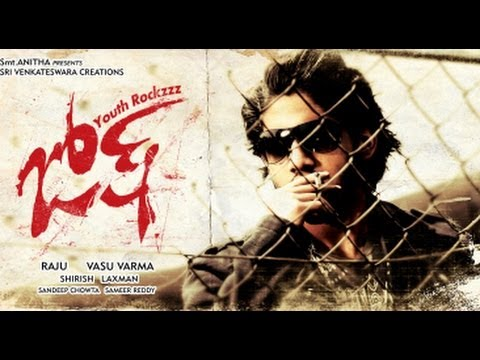 Josh (జోష్) Telugu Movie Full Songs Jukebox || Naga Chaitanya, Karthika