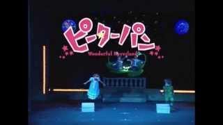 日本飛行船劇團 小飛俠彼得潘 臺灣公演宣傳影像檔