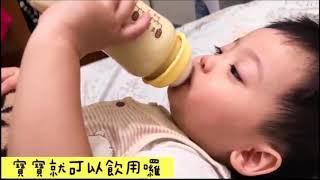 卡蘿琳專利益生菌|益生菌加入牛奶的補充方式 - Carloine