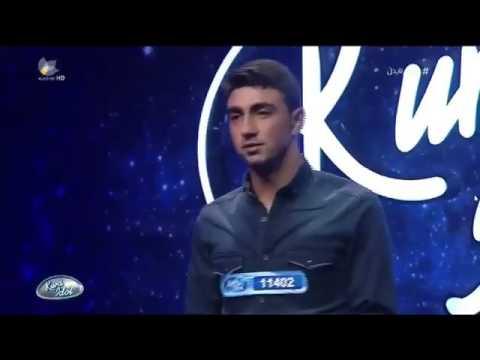 كورد ايدل أجمل صوت حلقة 1 kurd idol