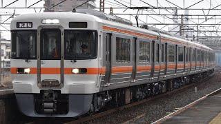 313系5000番台(Y114編成)NG出場試運転 大垣駅入線