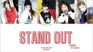 4MINUTE (포미닛) - Stand Out (눈에 띄네) (Feat. Manager (매니저)) [Col…
