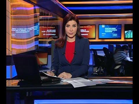 نشرة الأخبار | المسائية | 2019-02-12