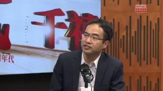 千禧年代 興德學校事件 2017-08-10