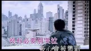 黎明 Leon Lai - 不可一世 Official MV [Leon Dawn] - 官方完整版