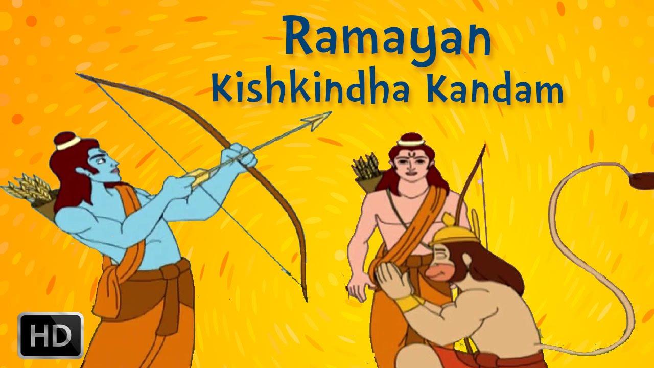 Ramayan Full Movie Kishkindha Kandam Ram In Search Of