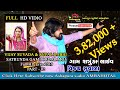 Vijay Suvada  And Rupal Dabhi Live Program || Satrunda Gam || Part 02 Full HD Video