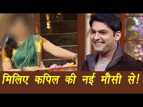 Kapil Sharma Show: Upasana Singh COMES BACK on the show   FilmiBeat