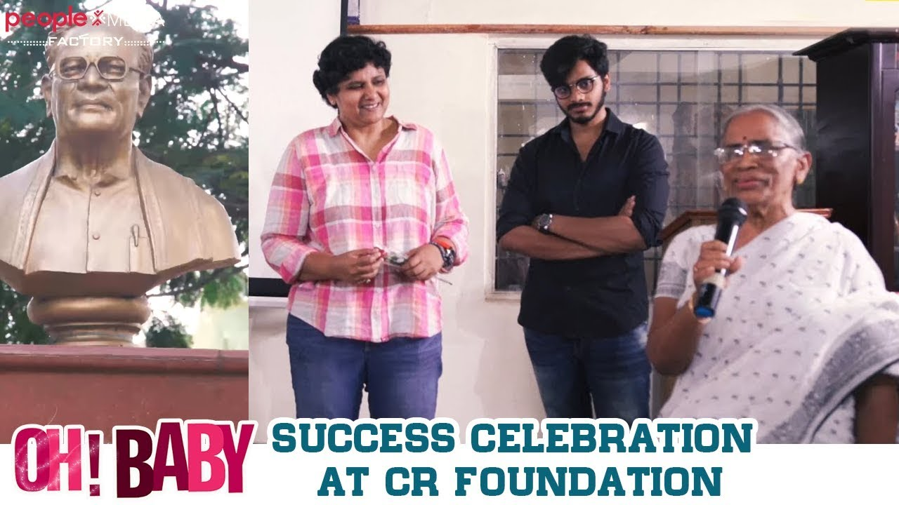 Oh Baby Movie Success Celebrations with CR Foundation | Nandini Reddy | Teja | People Media Factory