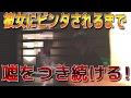 3D彼女 リアルガール - YouTube