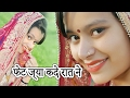 Fet Jya Kade Rat Ne || New Haryanvi Hit Song 2017 || new haryanvi songs haryanavi