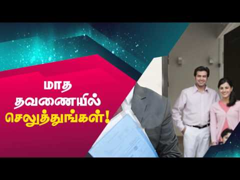 AGHARAM PROMOTERS PRIVATE LIMITED INTRODUCING DIRECT LAND SALE IN COIMBATORE