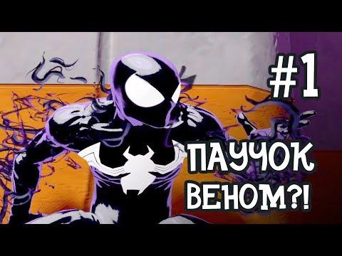 Новый Человек-паук (2012) — КиноПоиск