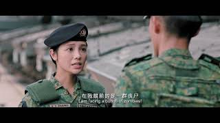 ah boys to men 4《新兵正传iv》official trailer in cinemas 09 nov 2017