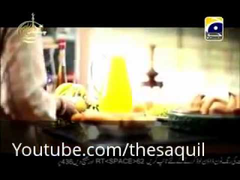 Pehchan Hai Ramzan 2012 Naats   YouTube