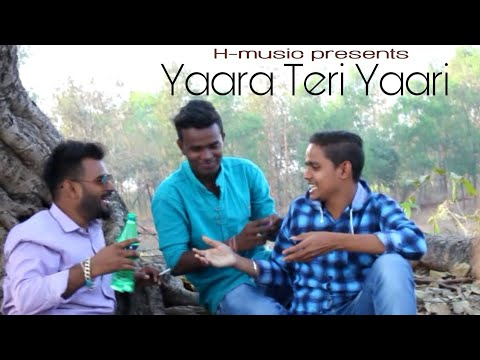 Yaara Teri Yaari  Harish Varma  Rahul Jain  True Friendship Story  H-music Presents