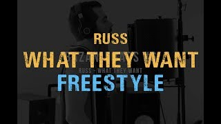 Bazanji Bars #6: Russ - What They Want (Freestyle)