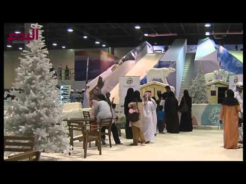 قطر وجهة السياحة العائلية بامتياز