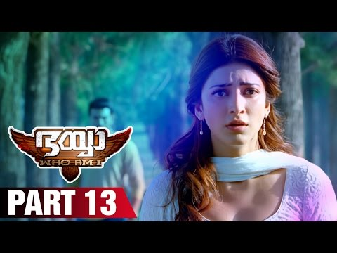 Bhaiyya My Brother Malayalam Movie | Part 13 | Ram Charan | Allu Arjun | Shruti Haasan | DSP
