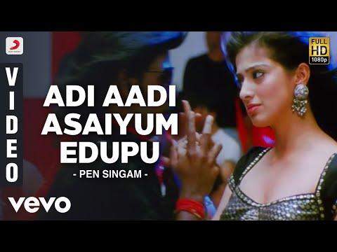 Pen Singam - Aaha Veenaiyil Eludhu Video   Udhay, Meera Jasmine