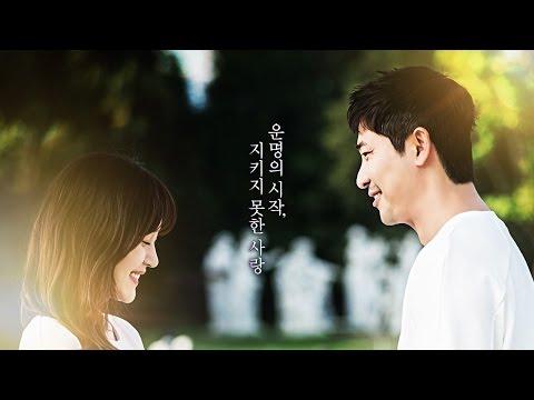 테이 (Tei) - 같이만 있자 (Only With You) [Monster OST]