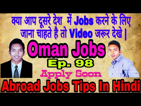 New 2 Jobs At Oman, Apply Soon From Our Abroad Jobs Recruitment Agency MGrowth, Tips In Hindi 2017
