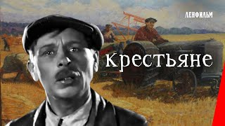 Крестьяне / Peasants (1935) фильм смотреть онлайн