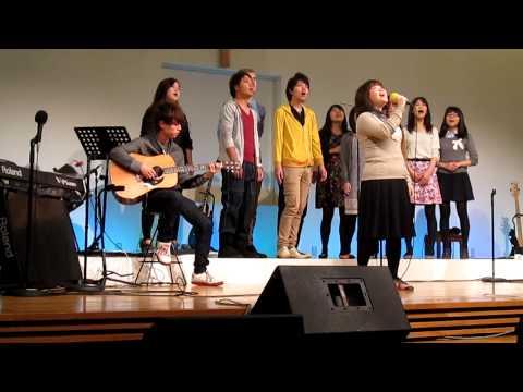 Japanese Worship Song