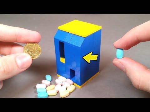 Как сделать конфетную машину из лего