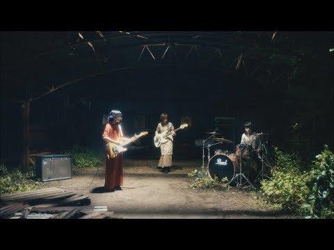 リーガルリリー - 『ハナヒカリ』Music Video
