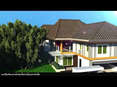บ้านเดี่ยวเชียงใหม่ โครงการ Eresma Villa