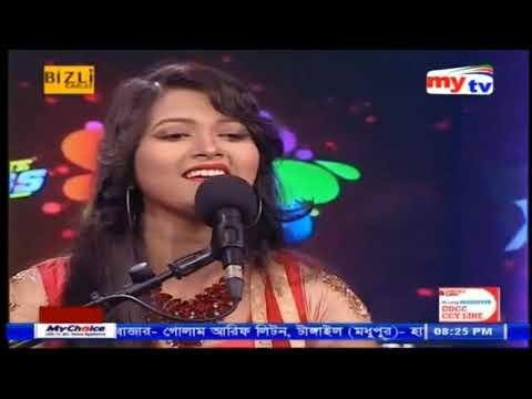 Dine Dine khoshiya poribe by shanta tuli (দিনে দিনে খসিয়া পড়িবে)...(my tv)