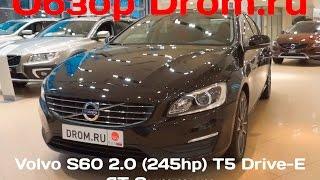 Volvo Cross Country V60 2015 тест драйв, характеристики, видео, фото