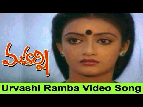 Urvashi Ramba Video Song || Maharshi Movie || Maharshi Raghava, Nishanti (Shanti Priya)