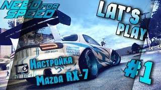 need for Speed(2015)-Let's Play-/Настройка для Drift---Mazda_RX-7/ #1