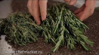 Зелень: как правильно хранить зелень, виды зелени. Кулинарная школа ШЕФМАРКЕТ.