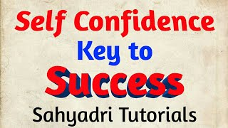 Self Confidence Key to Success | Semiconductor Quick Revision | MHT-CET