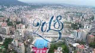 USEK Commencement 2018 Highlights