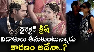 Director Krish and his Wife Ramya applied for Divorce | Movie Blends