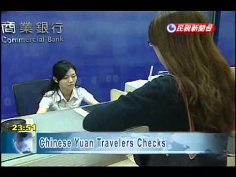 Chinese Yuan Travelers Checks