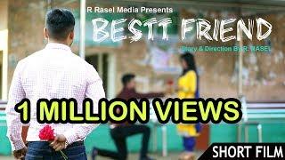 Best Friend (2017) | Best Bengali Valentines Short Film | Samad, Emon, Riya | Director - R. Rasel