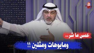 رسالة قوية .. عسى ما شر مايوه ومثلين !!