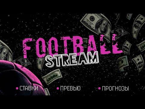 Гимарайнш - Спортинг / Ставки на футбол в прямом эфире.