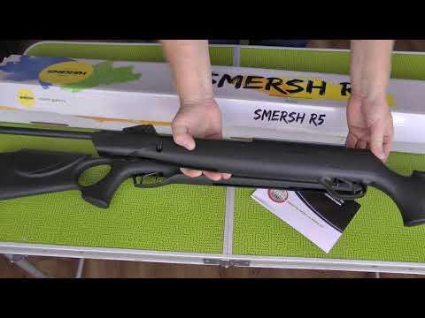 Пневм. винтовка SMERSH 125 (R5 N-04) и (R5 N-07) - Внешний вид