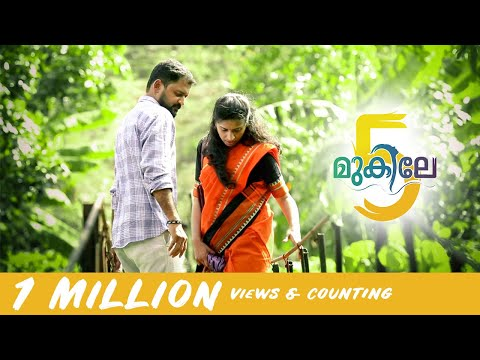 Mukilae 5 - New Malayalam Album Song 2018 - Pularoli