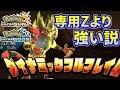 【ポケモンUSUM】ガオガエン再臨!専用Zより炎Zの方が使いやすい件【ウルトラサン/ウルトラムーン】