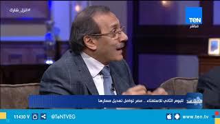 عضو لجنة الخمسين: النهضة التي تتم لا يصح معها أن تكون فترة الرئاسة 4 سنوات (فيديو) - القاهرة 24